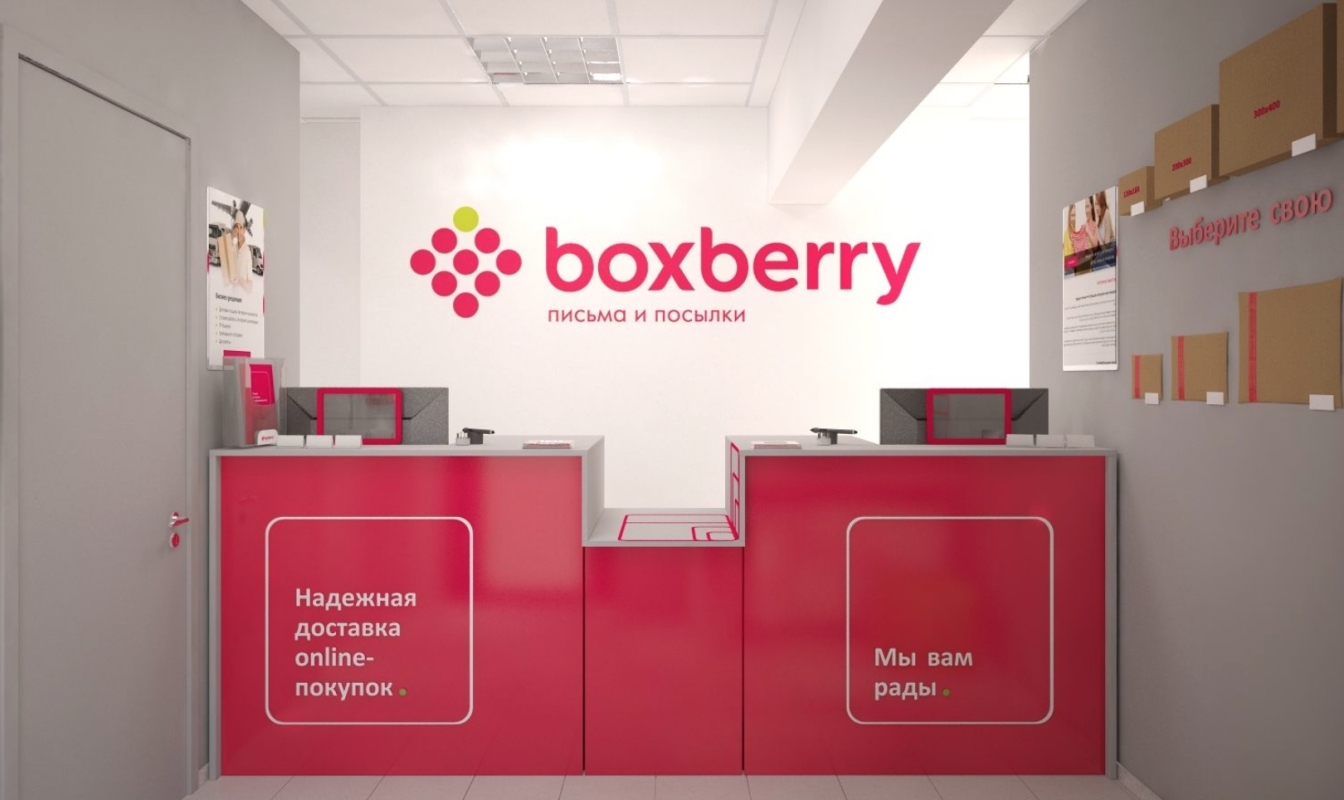 Точка выдачи Boxberry, Москва, улица Академика Ильюшина, 16