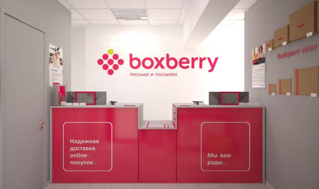 Компания boxberry москва arsnova rencredit