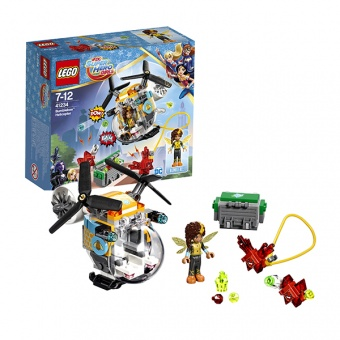 Lego Super Hero Girls 41234 Лего Супергёрлз Вертолёт Бамблби